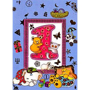 (07) Greeting Card for Kids