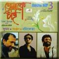 Tomake chay Music Audio CD