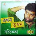 Akhon Tokhon Music Audio CD