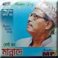 Best Of Manna Dey Music Audio CD