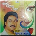 Best Of Kumar Sanu Music Audio CD