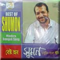 BEST OF SUMAN Audio CD