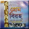 Prem Biroho Music Audio CD