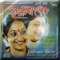 Best Of Indrani Shen Music Audio CD