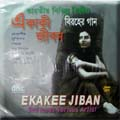 Ekakee Jiban Music Audio CD