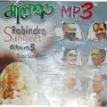 Maloncho Music Audio CD