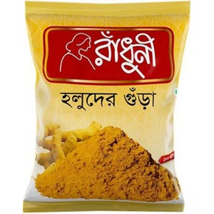 Radhuni Turmeric Dry Powder - 100 gm