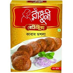 Radhuni Kabab Masala - 1 packet