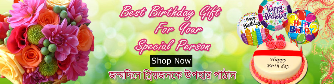 Send Birthday Gift to Bangladesh