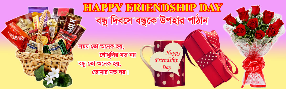 Send friendship day gift to Bangladesh