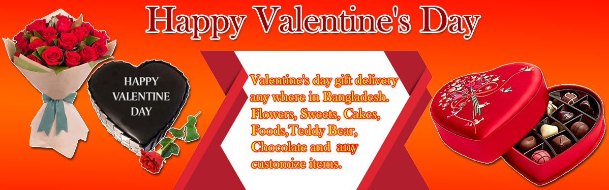 send valentines day gift to Bangladesh