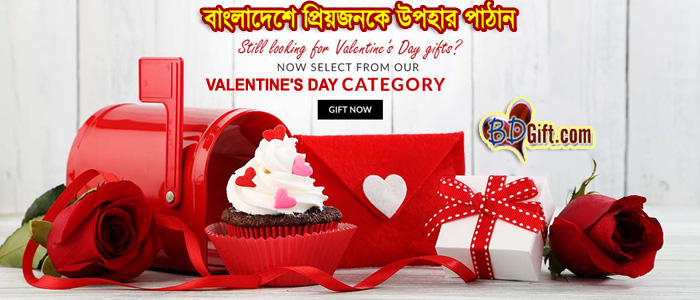 Send Valentine's Day Gifts to Bangladesh